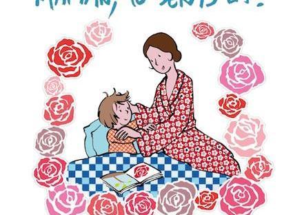 oser aborder la maladie la s paration avec son enfant gr ce un livre working girl to. Black Bedroom Furniture Sets. Home Design Ideas
